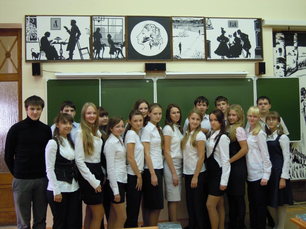 9 в класс картинки